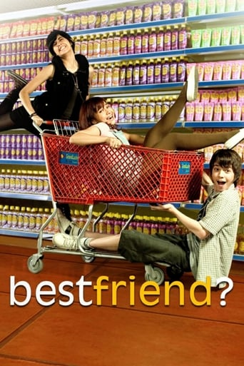 Poster of Best Friend?