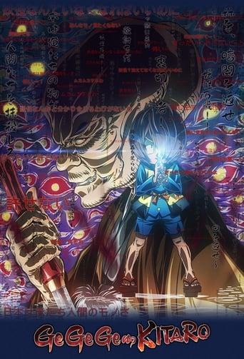 portada Gegege no Kitarou