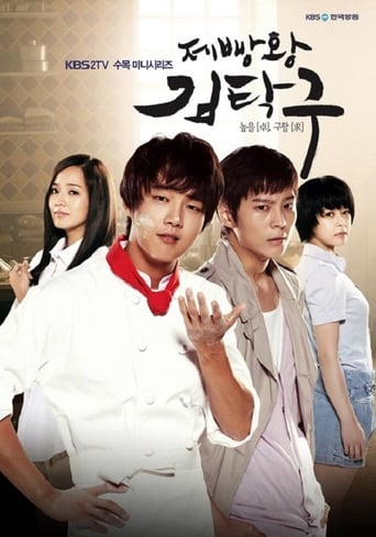 Watch King of Baking, Kim Tak Goo 2010 full online free