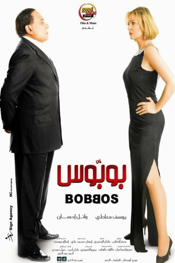 Bobbos