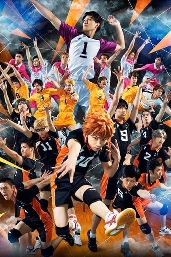 """Hyper Projection Play """"Haikyuu!!"""" The Start of the Giant image"""