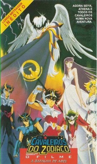 Os Cavaleiros do Zodíaco (Coleção Completa) DVD-R Dual Audio - Download Torrent