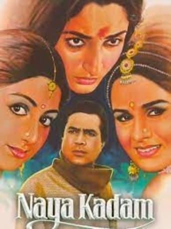 Poster of Naya Kadam