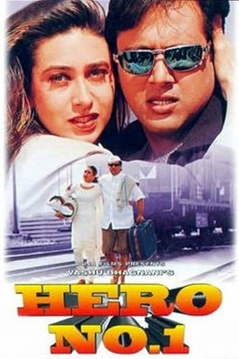 Poster of Hero No. 1