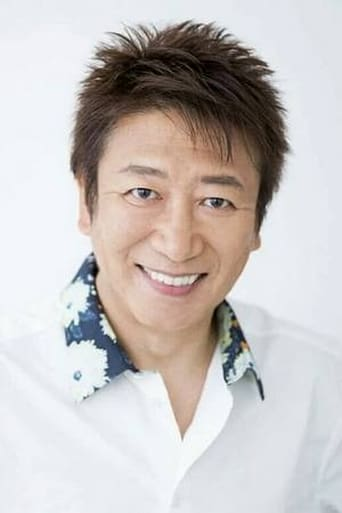Image of Kazuhiko Inoue