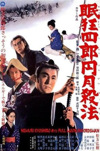 Poster of Nemuri Kyoshiro: The Full Moon Swordsman