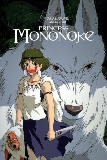 portada La princesa Mononoke