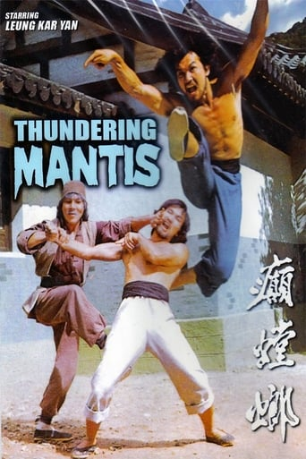 Poster of The Thundering Mantis