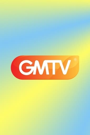 Poster of GMTV