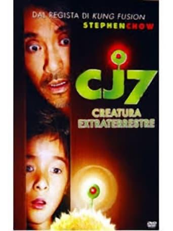 CJ7 - Creatura extraterrestre
