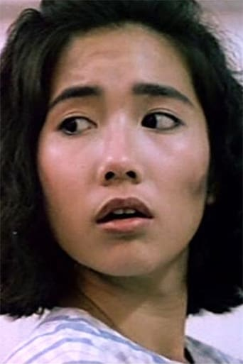 Image of Joanna Chan