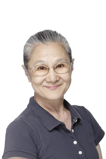 Image of Ikuko Tani