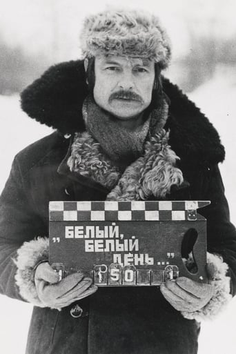 Poster of Sacrifices of Andrei Tarkovsky