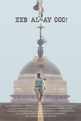 First Look Kolkata Now Showing Near Kolkata - Eeb Allay Ooo!