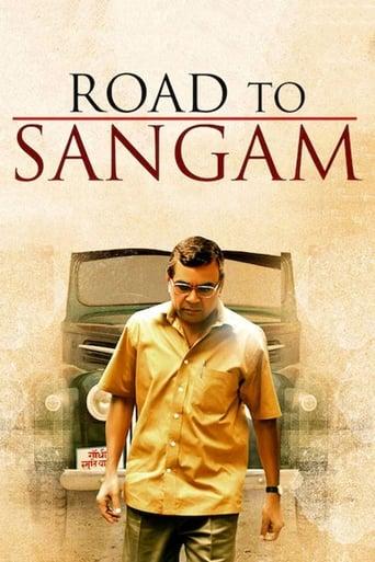 Road to Sangam
