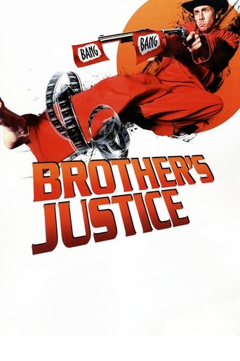 Poster of Brother's Justice