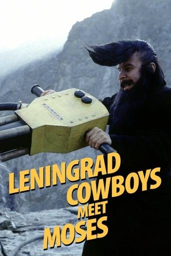 Die Leningrad Cowboys treffen Moses
