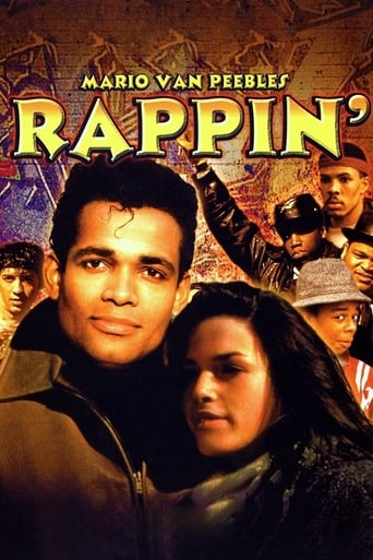 Poster of Rappin'