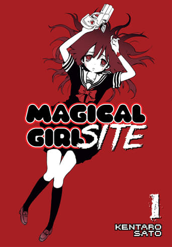 Poster of Magical Girl Site