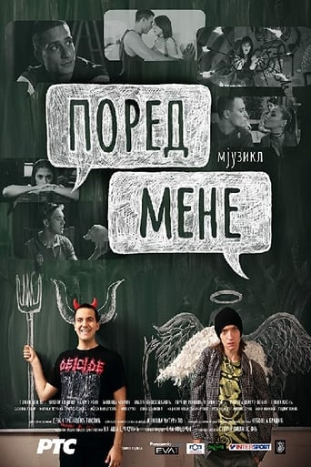 Poster of Next to Me, Musical