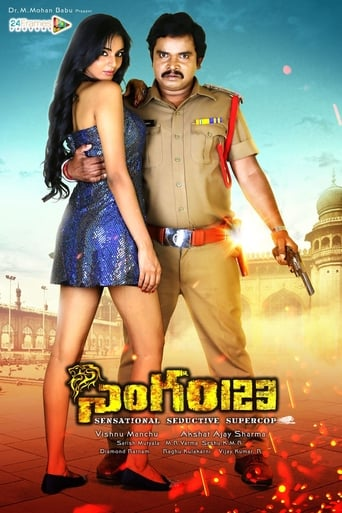 Poster of Singham 123