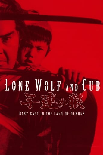 Lone Wolf and Cub: Baby Cart in the Land of Demons image