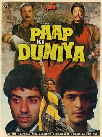 Poster of Paap Ki Duniya