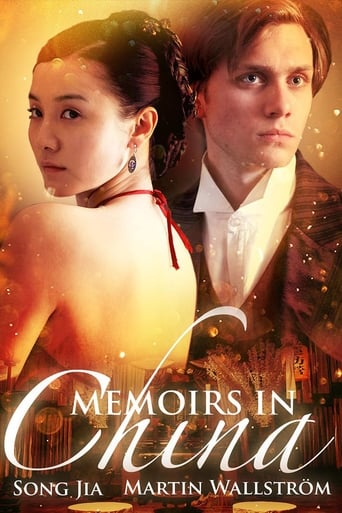 Poster of Memoirs in China
