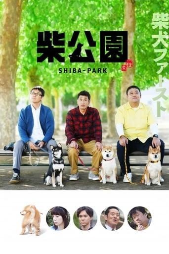 Watch Shiba Park Free Movie Online
