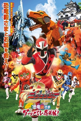 Poster of Shuriken Sentai Ninninger The Movie: The Dinosaur Lord's Splendid Ninja Scroll!