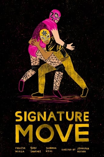 Poster of Signature Move