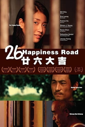 26 Happiness Road