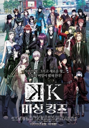 Poster of K : Missing Kings