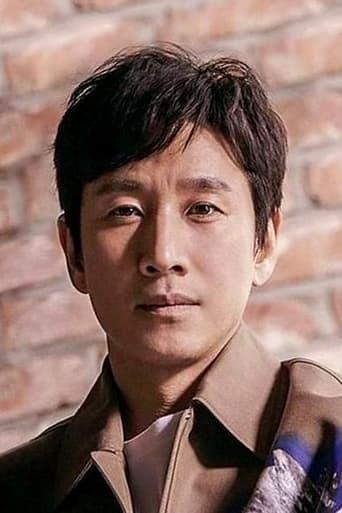 Lee Sun-kyun Profile photo