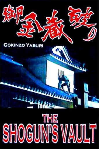 Poster of The Shogun's Vault