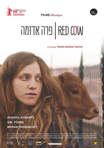 Poster of פרה אדומה