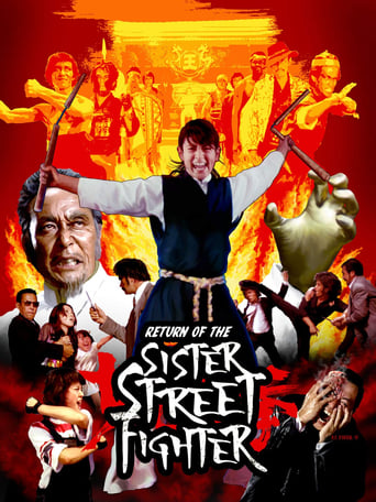 The Return of Sister Street Fighter Movie Poster
