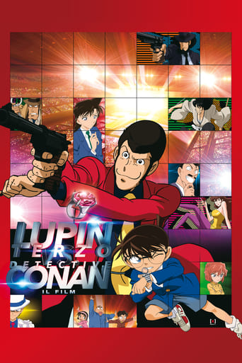 Cartoni animati Lupin III vs Detective Conan - ?????VS?????? THE MOVIE