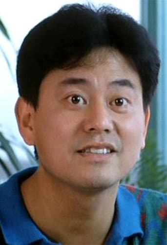 Image of Pak-Cheung Chan