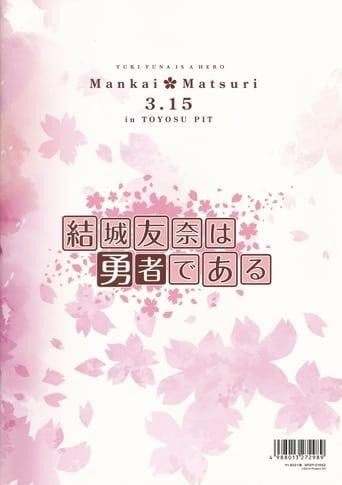 Capitulos de: Yuuki Yuuna wa Yuusha de Aru