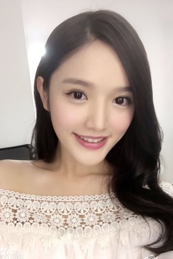Image of Lin Yan-rou