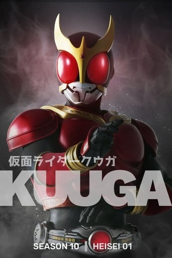 Kamen Rider Kuuga Season 1 Subtitles (All Episodes