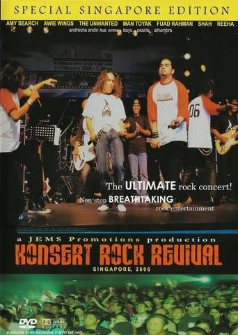 Poster of KONSERT ROCK REVIVAL 2006