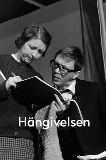 Poster of Hängivelse
