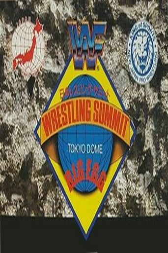 Poster of WWF/AJPW/NJPW Wrestling Summit