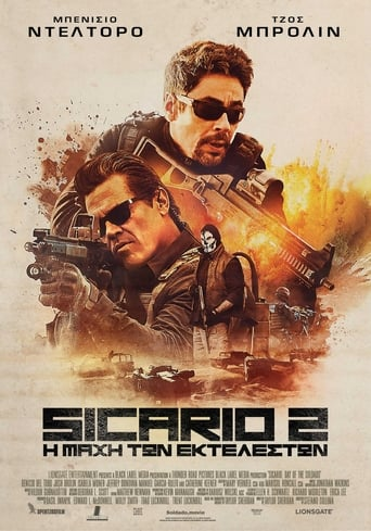 Poster of Sicario 2: Η Μάχη Των Εκτελεστών