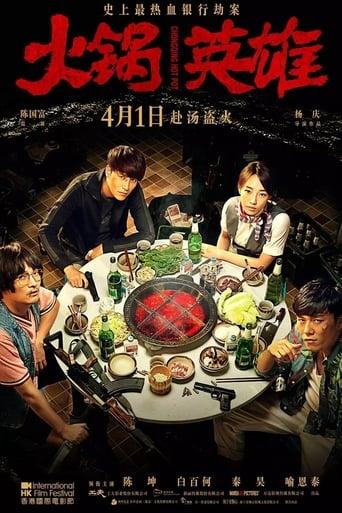 Poster of Chongqing Hot Pot