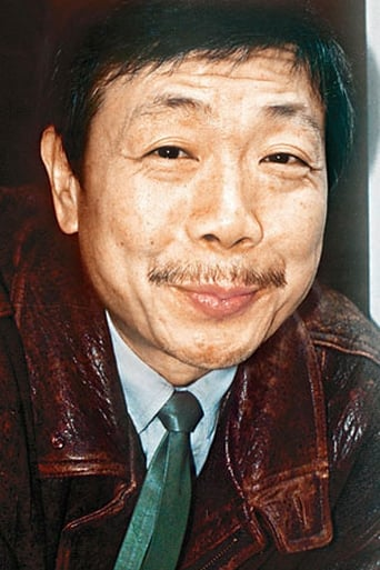Image of Wu Ma