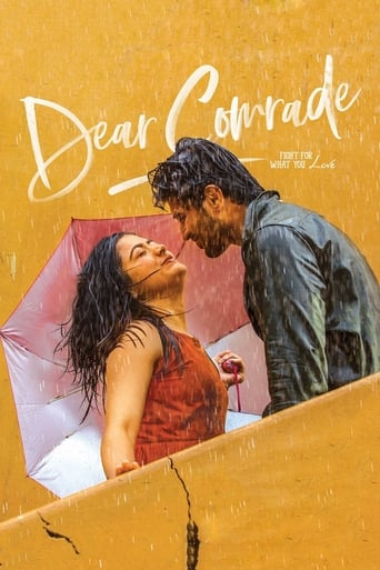Poster of Dear Comrade