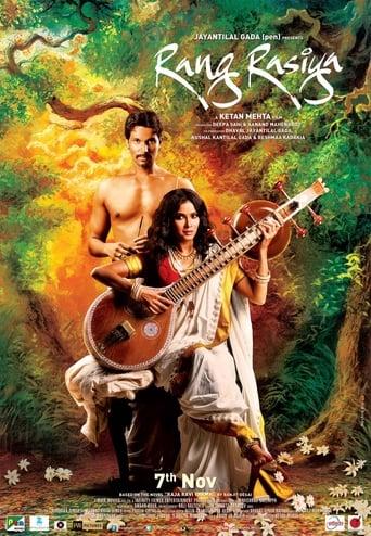 Poster of Rang Rasiya